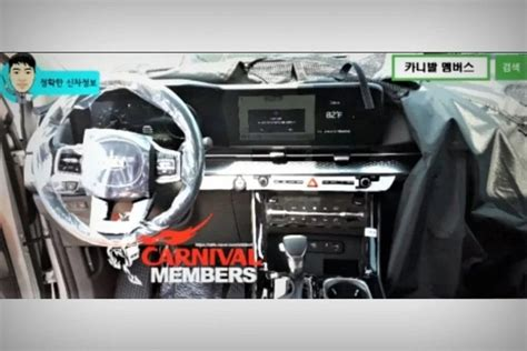 The first photo of the interior of the new KIA Carnival